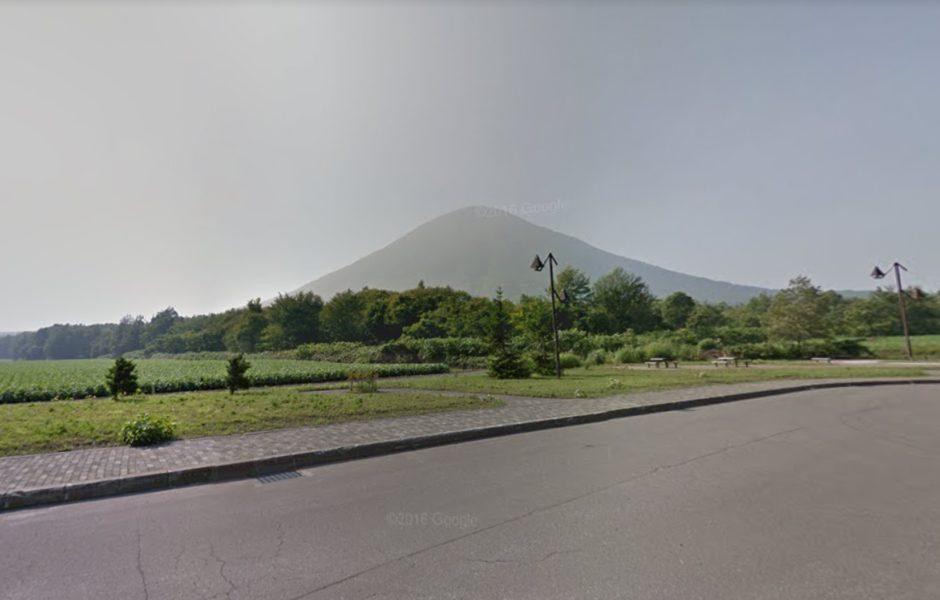 Yotei View